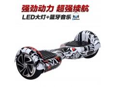 双轮平衡车 代步车成人智能体感思维车两轮儿童自平衡电动扭扭车