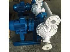 展博 专业生产高压水泵 气动隔膜泵DBY-50 厂家直销
